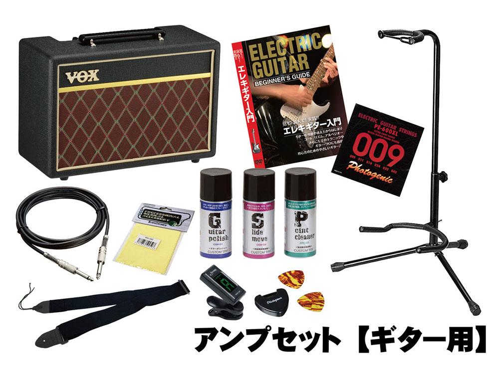 【本体と同時購入のお客様限定】BIGBOSS アンプセット【ギター用】