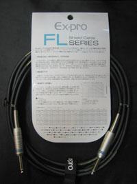 Ex-Pro FA series (SS) 7M