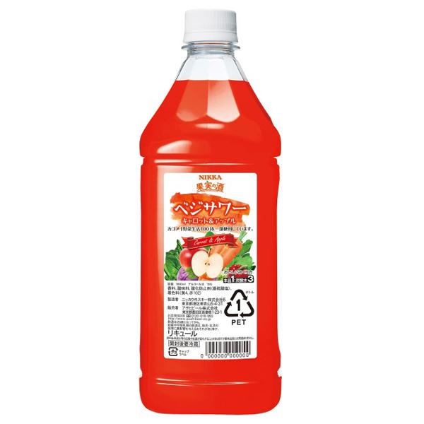 大人気! 新商品 新型 リキュール カクテル コンク ニッカ 果実の酒 ベジサワー 1800ml キャロットアップル 家飲み
