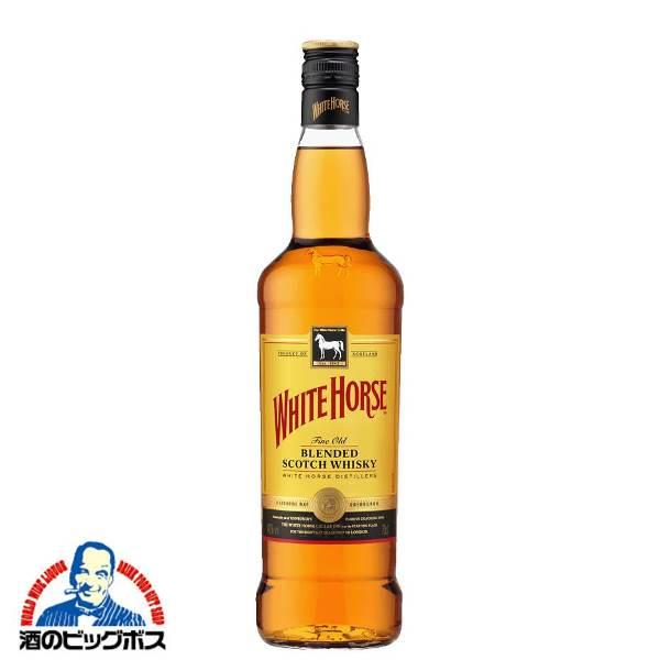 洋酒 ウイスキー 12本【本州のみ 送料無料】ホワイトホース ファインオールド 40度 700ml×12本 正規品 ブレンデッドウイスキー 《012》