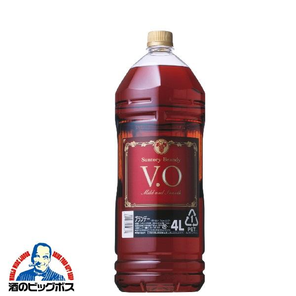 サントリー VO 37度 4000ml 新作製品 世界最高品質人気 家飲み ブランデー トラスト FSH