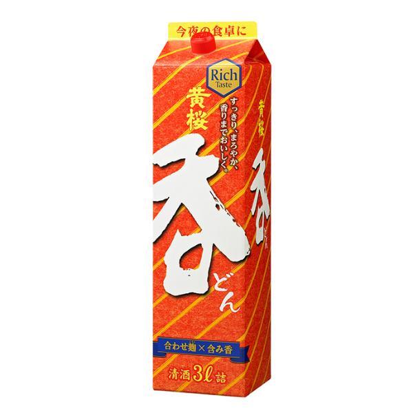 【本州のみ 送料無料】黄桜 呑 3000mlパック×2ケース(8本)《008》