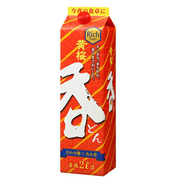 【本州のみ 送料無料】黄桜 呑 2000mlパック×2ケース(12本)《012》