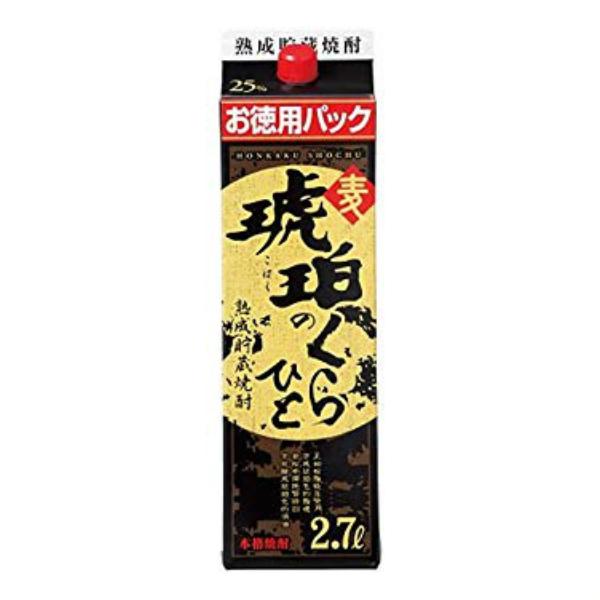【麦 むぎ 焼酎】【本州のみ 送料無料】琥珀のくらひと 2700mlパック×2ケース(8本)《008》