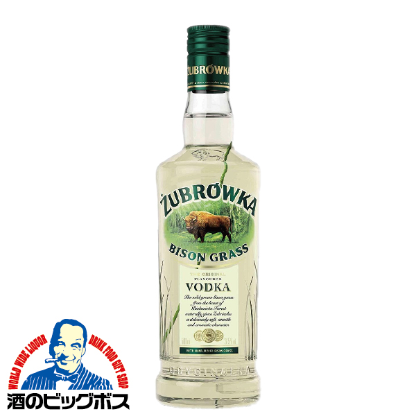洋酒 ウオッカ vodak ズブロッカ 37.5度 1ケース/500ml×15本【正規品】《015》