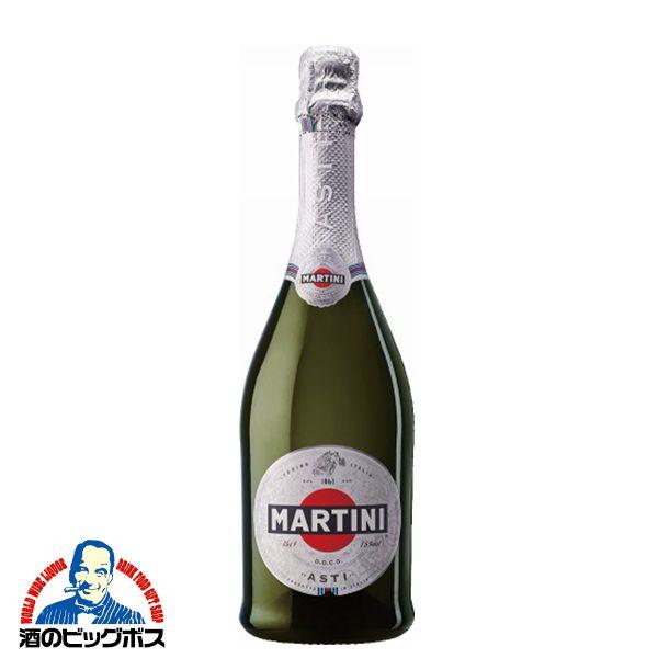 【12本】【スパークリングワイン】【本州のみ 送料無料】マルティーニ アスティ 1ケース/750ml×12本《012》