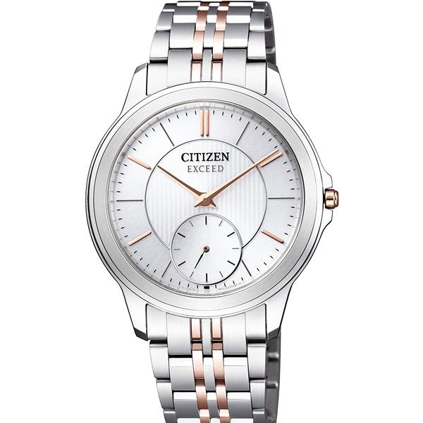 CITIZEN EXCEED シチズン エクシード エコ・ドライブ 40周年記念モデル スーパーチタニウム メンズ腕時計 AQ5004-55A