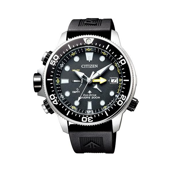 CITIZEN PRO MASTER シチズン プロマスター エコドライブ アクアランド ダイバーズウオッチ メンズ腕時計 BN2036-14E