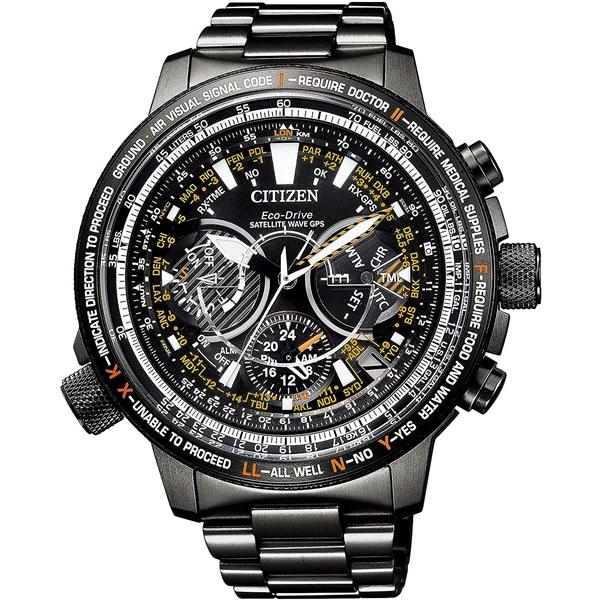 CITIZEN PRO MASTER シチズン プロマスター 限定モデル GPS衛星電波時計 スーパーチタニウム メンズ腕時計 CC7015-55E