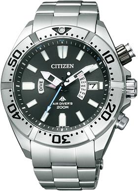 CITIZEN PRO MASTER シチズン プロマスター MARINE マリン メンズ腕時計 PMD56-3081