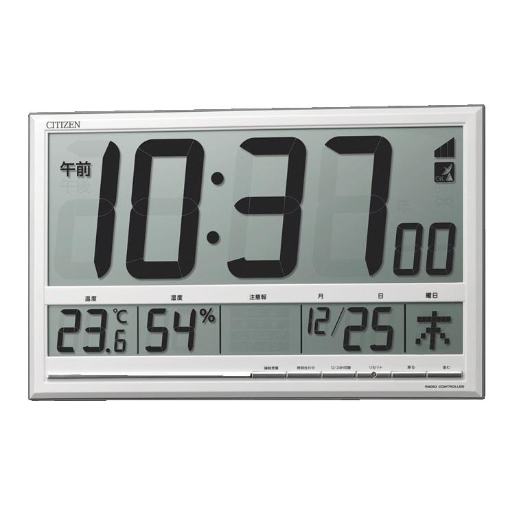 RHYTHM リズム時計 クロック デジタルクロック 電波時計 掛け置き兼用時計 8RZ200-003