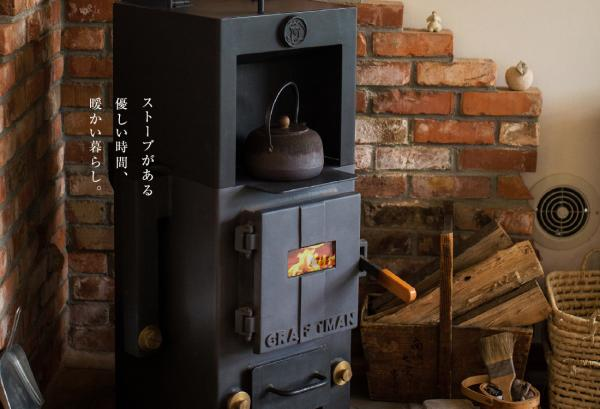 The pellet stove Ishimura CRAFTMAN craftsman postage, standard pipe, road according to the standard cost of construction