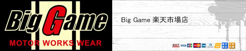 BigGame 楽天市場店:COOLS/COOLBROS商品・オリジナルモーターワーク系ウェア