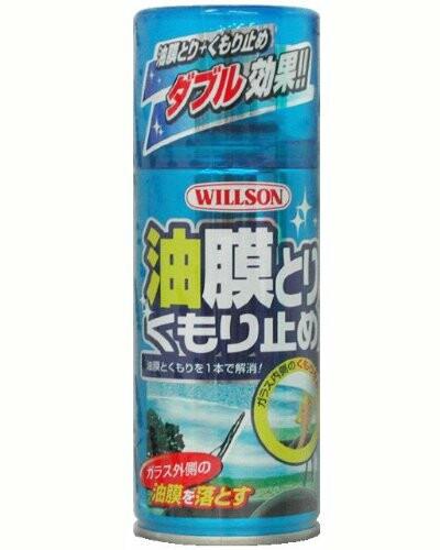 WILLSON ウイルソン 油膜とりくもり止め 爆買い新作 180ml HTRC2.1 品番 02025 商い