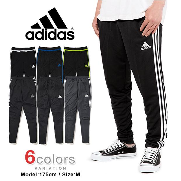 ADIDAS adidas skinny sweatpants sweatshirts Jersey pants JOGGER PANTS TIRO 15 SKINNY JERSEY PANTS (Navy black dark grey)