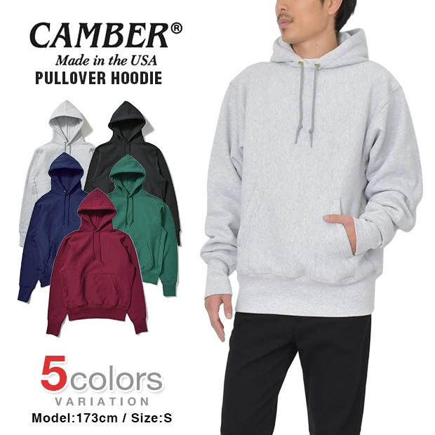 キャンバー パーカー CAMBER 12オンス ヘビーウェイト MADE IN USA クロスニット メンズ スウェット 大きいサイズ 裏起毛
