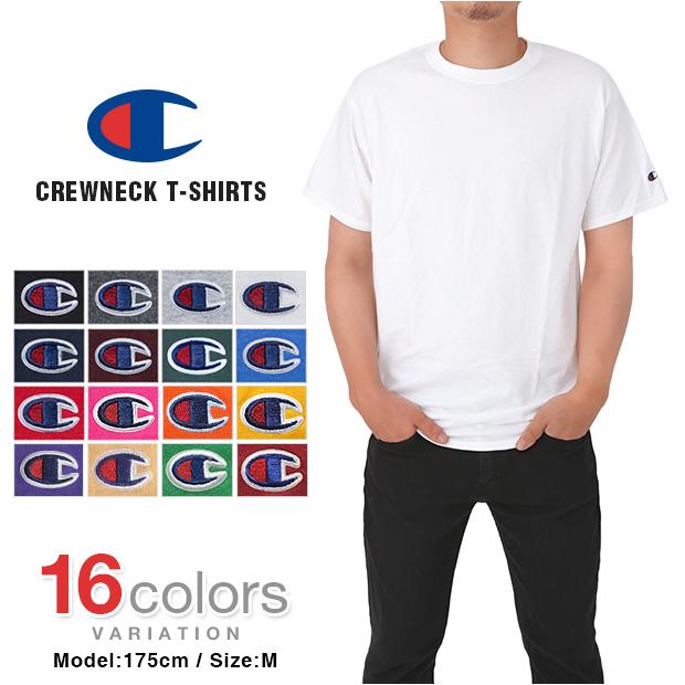 <title>チャンピオン Tシャツ CHAMPION T-SHIRTS メンズ 大きいサイズ お中元 USAモデル 無地 ワンポイント ロゴ 半袖 レディース 2枚で100円引き 4枚で200円引きクーポン</title>