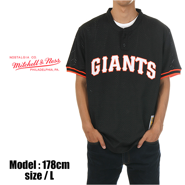 the latest 058e2 2cbc2 MITCHELL &NESS Mitchell & Ness game short baseball shirt chain mesh San  Francisco Giants SAN FRANCISCO GIANTS MLB big size mens (black)