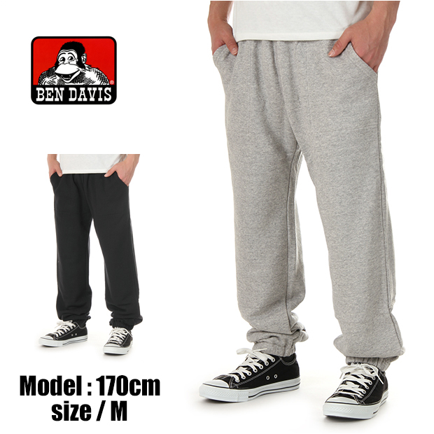 ベンデイビス スウェットパンツ BEN DAVIS パンツ メンズ 大きいサイズ ben davis スウェット パンツ ロングパンツ