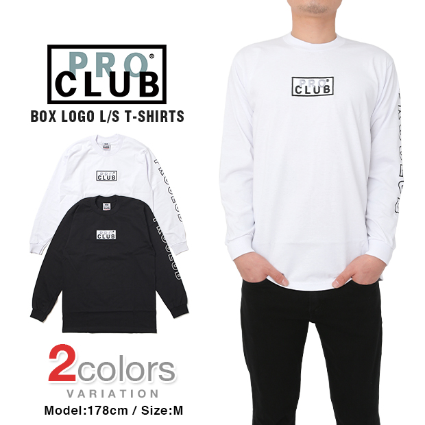 【メール便送料200円】プロクラブ Tシャツ PRO CLUB 長袖Tシャツ ボックスロゴ メンズ 大きいサイズ レディース ビッグシルエット