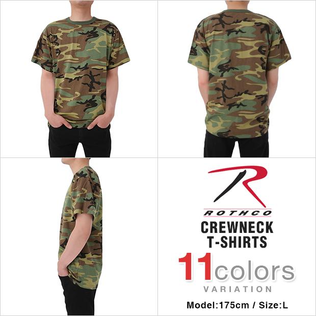 JORDAN Jordan T shirt T-SHIRTS AIR JORDAN 7 HARE Bugs Bunny mens Womens  large 0ea298d37a