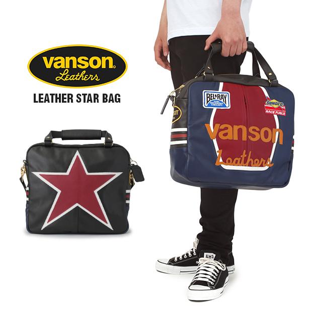 【送料無料】バンソン バッグ VANSON レザー ワンスター STAR BAG ショルダーバッグ ブリーフケース