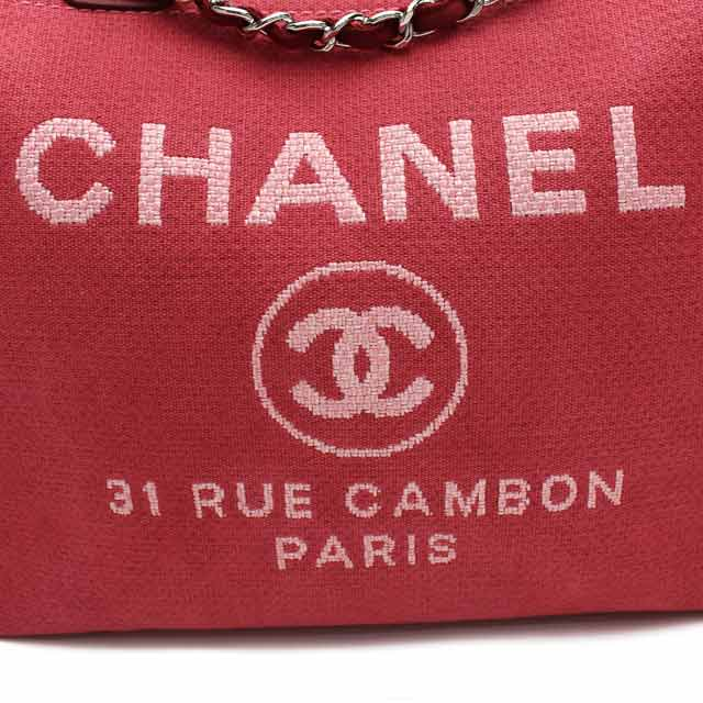 a32e13f6781c Chanel (CHANEL) Deauville 2-WAY Center to bags A66941 pink( taxfree send by  EMS authentic A brand new item )