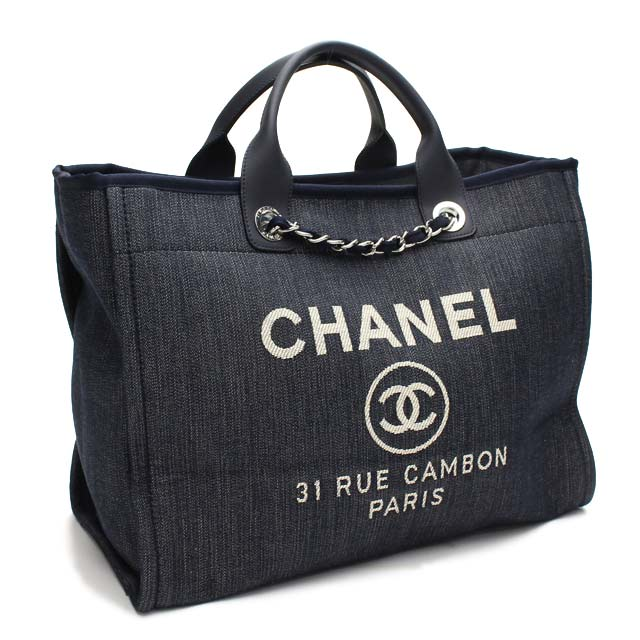 b3810387906a Bighit The total brand wholesale  Chanel tote bag A66941 blue( taxfree send  by EMS authentic A brand new item )