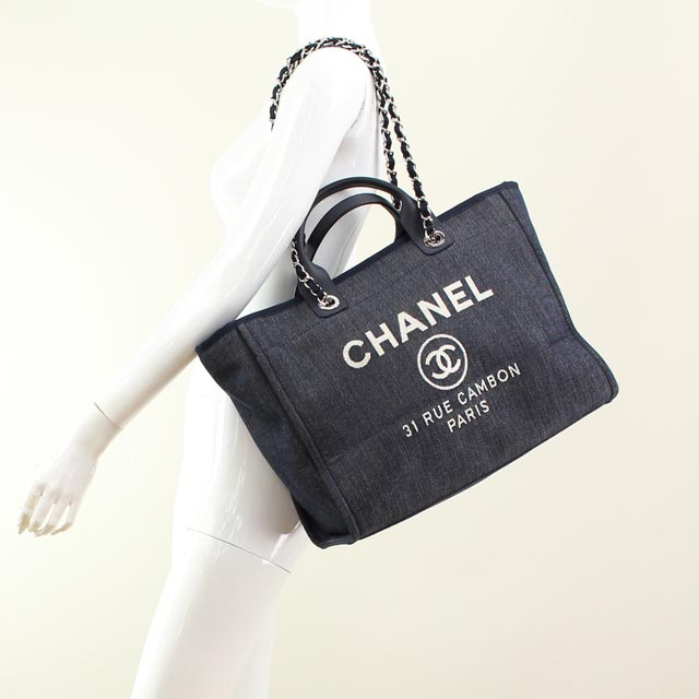 9892c8080901 Chanel tote bag A66941 blue( taxfree send by EMS authentic A brand new item  )