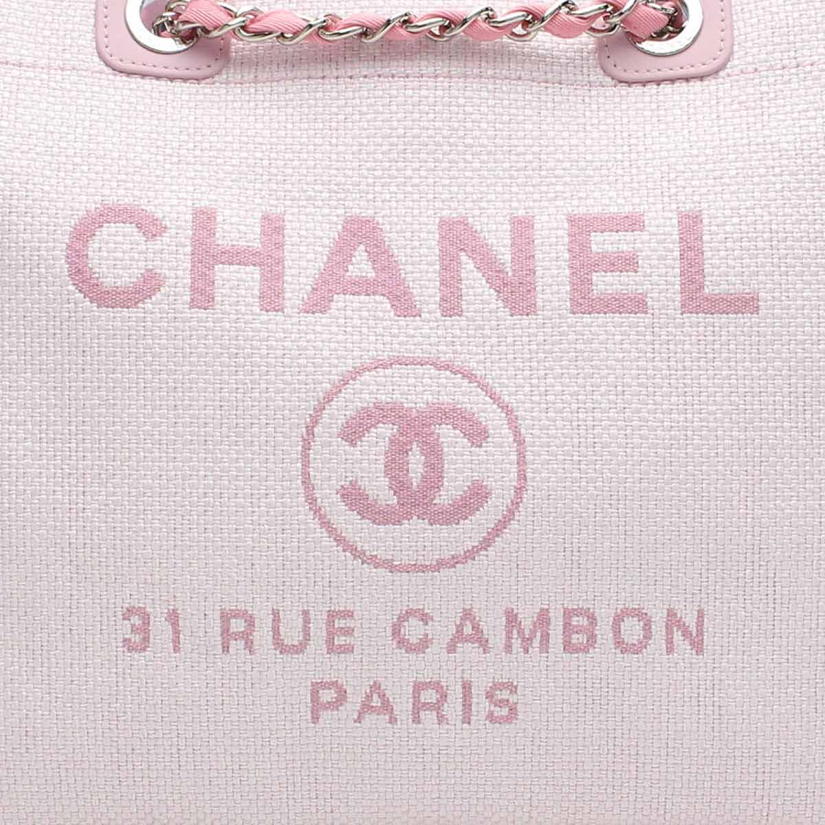 b0b01d1710b2 ( tax free ! )Light pink Chanel tote bag A66941( taxfree send by  EMS authentic A brand new item )