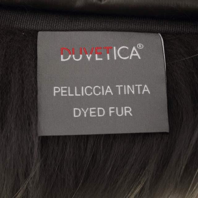 Duvetica Brand