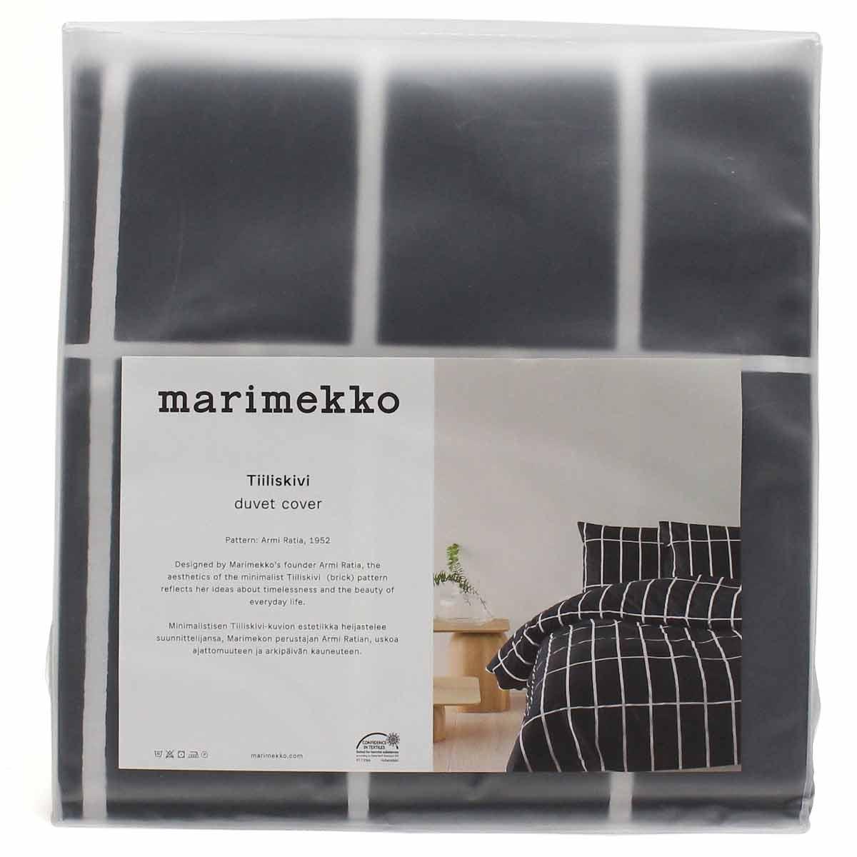 マリメッコ marimekko TIILISKIVI 掛け布団カバー 67583 掛け布団カバー 910 ブラック、ホワイト系【布団カバー】