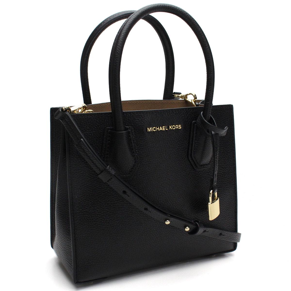 94619492044a Bighit The total brand wholesale: Michael Kors (MICHAEL KORS) MERCER ...