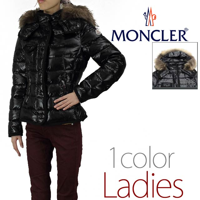 MONCLER (MONCLER) [ARMOISE, Womens down jacket ARMOISE 4593715 14 - 68950 -  999 black( taxfree/send by EMS/authentic/A brand new item )
