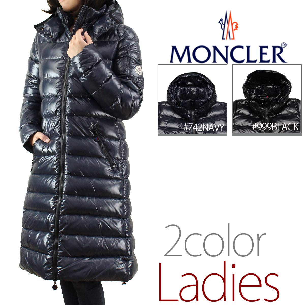 MONCLER (MONCLER) [MOKA] women's down coat MOKA 4931105 15 - 68950 - 742 blue( taxfree/send by EMS/authentic/A brand new item )