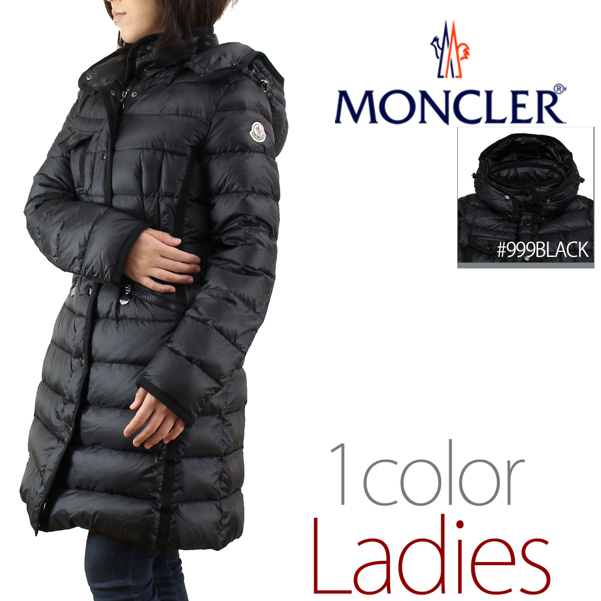 MONCLER (MONCLER) Armin [HERMINE] women's down coat HERMINE 4933905 15 - 53048 - 999 black( taxfree/send by EMS/authentic/A brand new item )