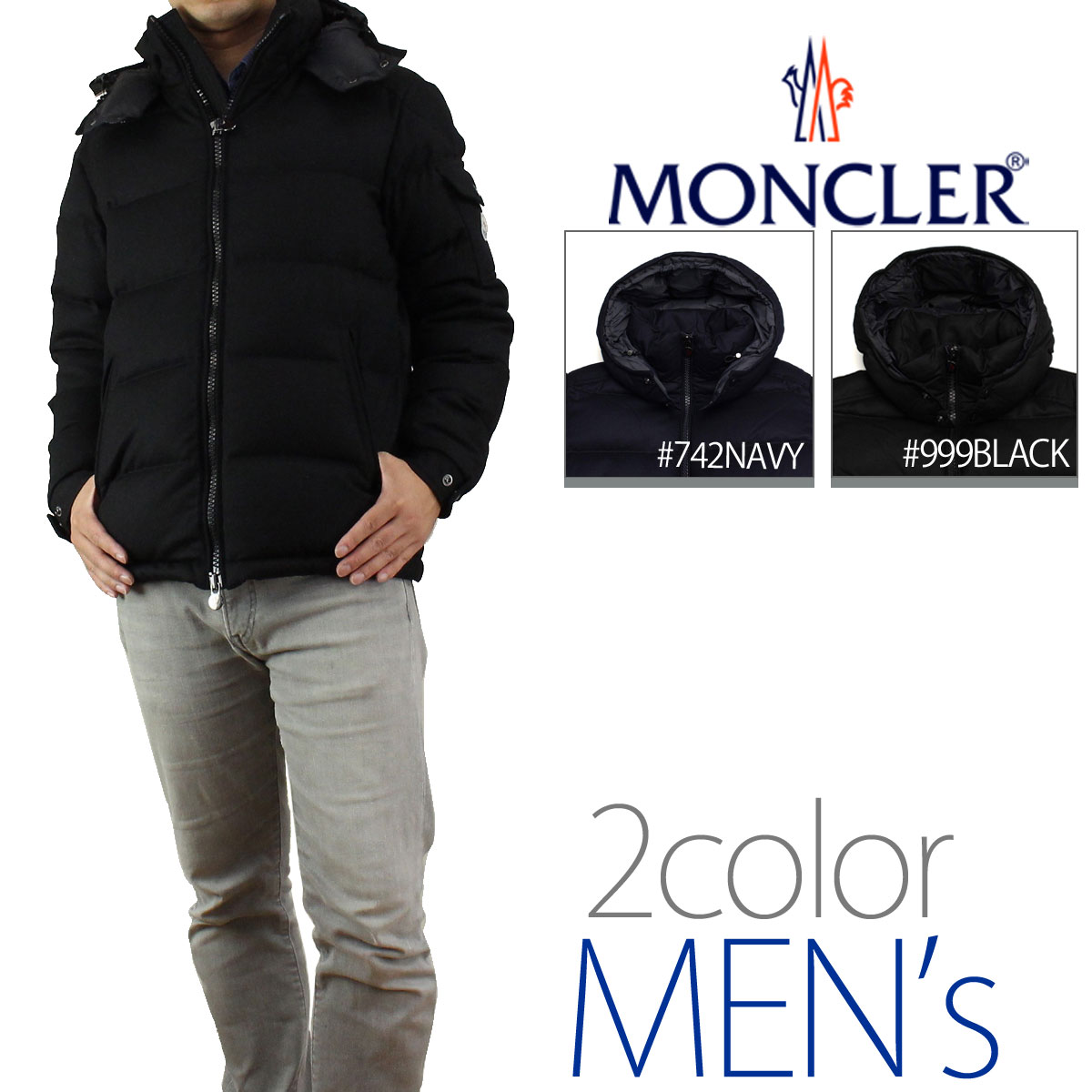 moncler black montgenevre