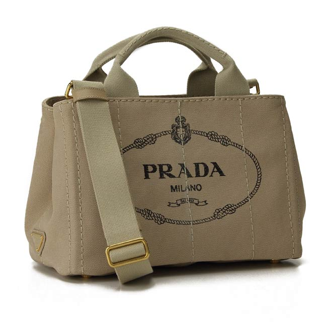 e9c4f19ed78a ... clearance bighit the total brand wholesale prada prada tote bag b2439g  zki f0065 corda beige taxfree