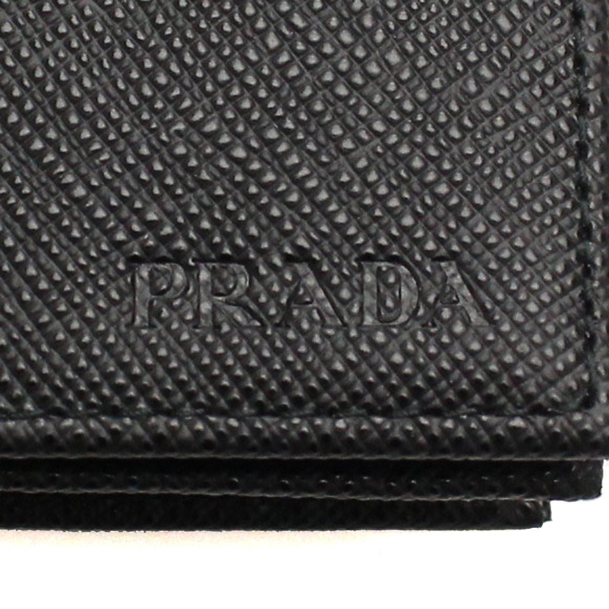 Bighit The total brand wholesale | Rakuten Global Market: Prada ...