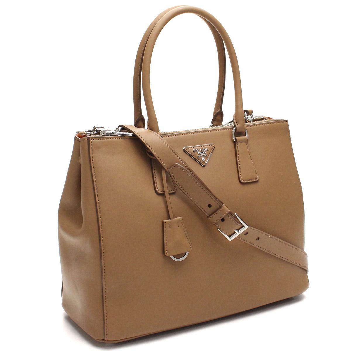 f3e7916d1e2c Bighit The total brand wholesale  Prada (PRADA) tote bag 1BA274-2AIX-F0NV3  CARAMEL   Brown PAPAYA( taxfree send by EMS authentic A brand new item ) ...