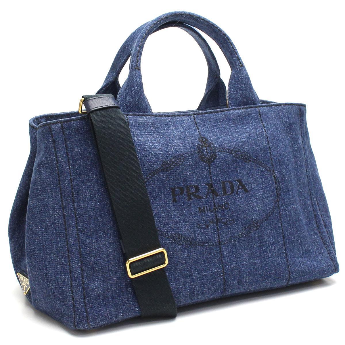 Bighit The total brand wholesale  Prada (PRADA) tote bag 1 BG642 AJ6 F0008  BLEU blue  108d44caff4a5