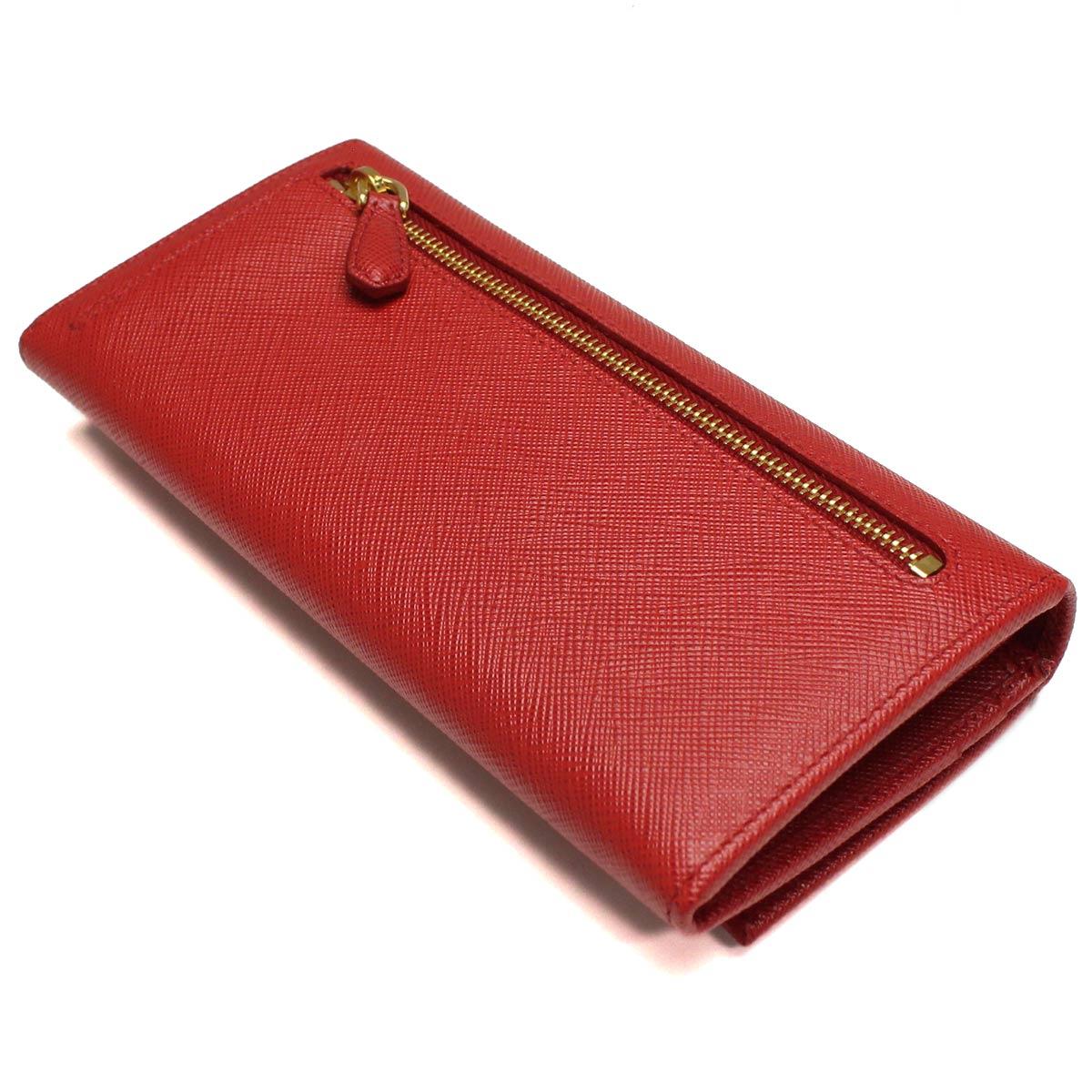 69a3965d94046 Bighit The total brand wholesale  BI-fold wallet Prada (PRADA) rubx ...