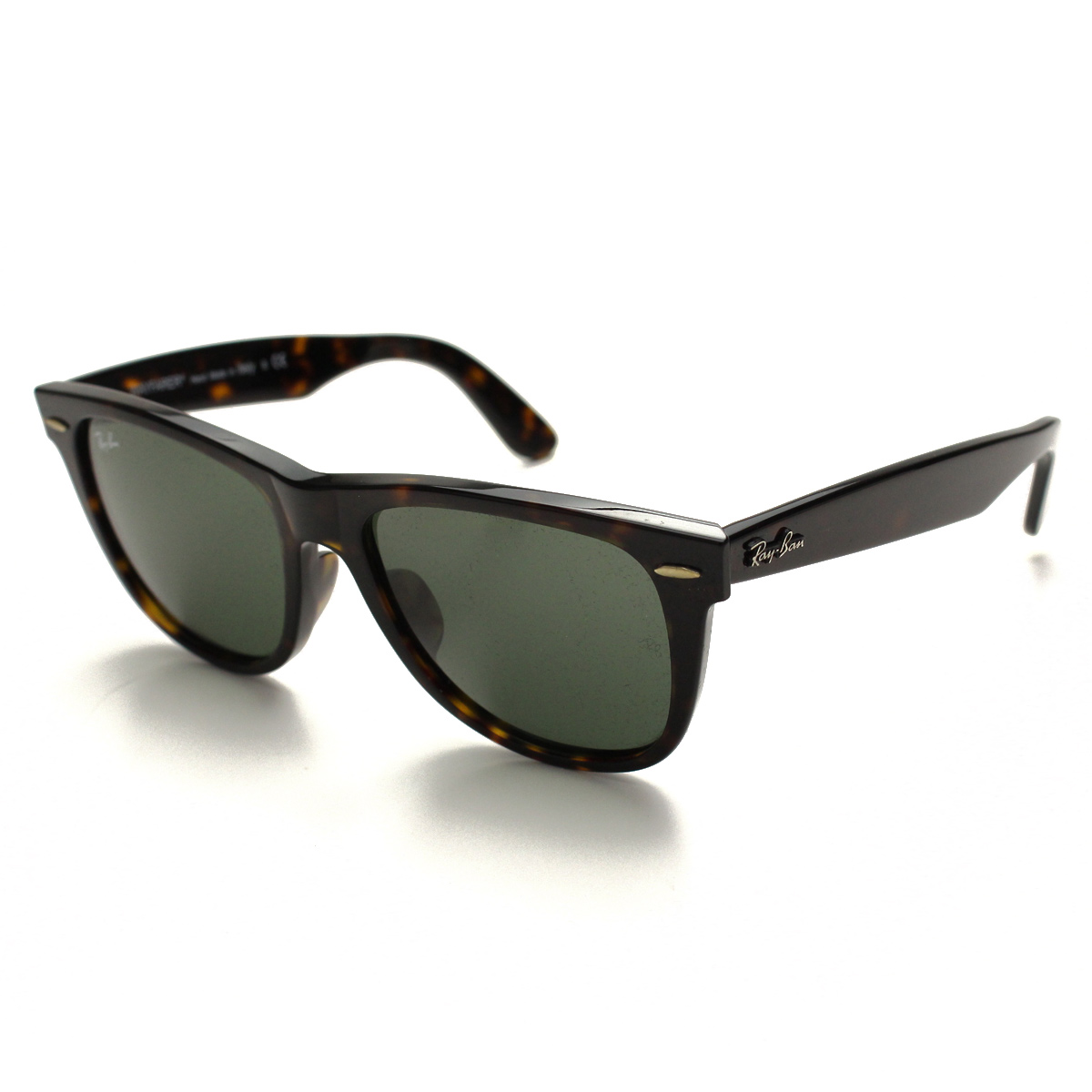 Cheap Ray Ban Sunglasses Philippines