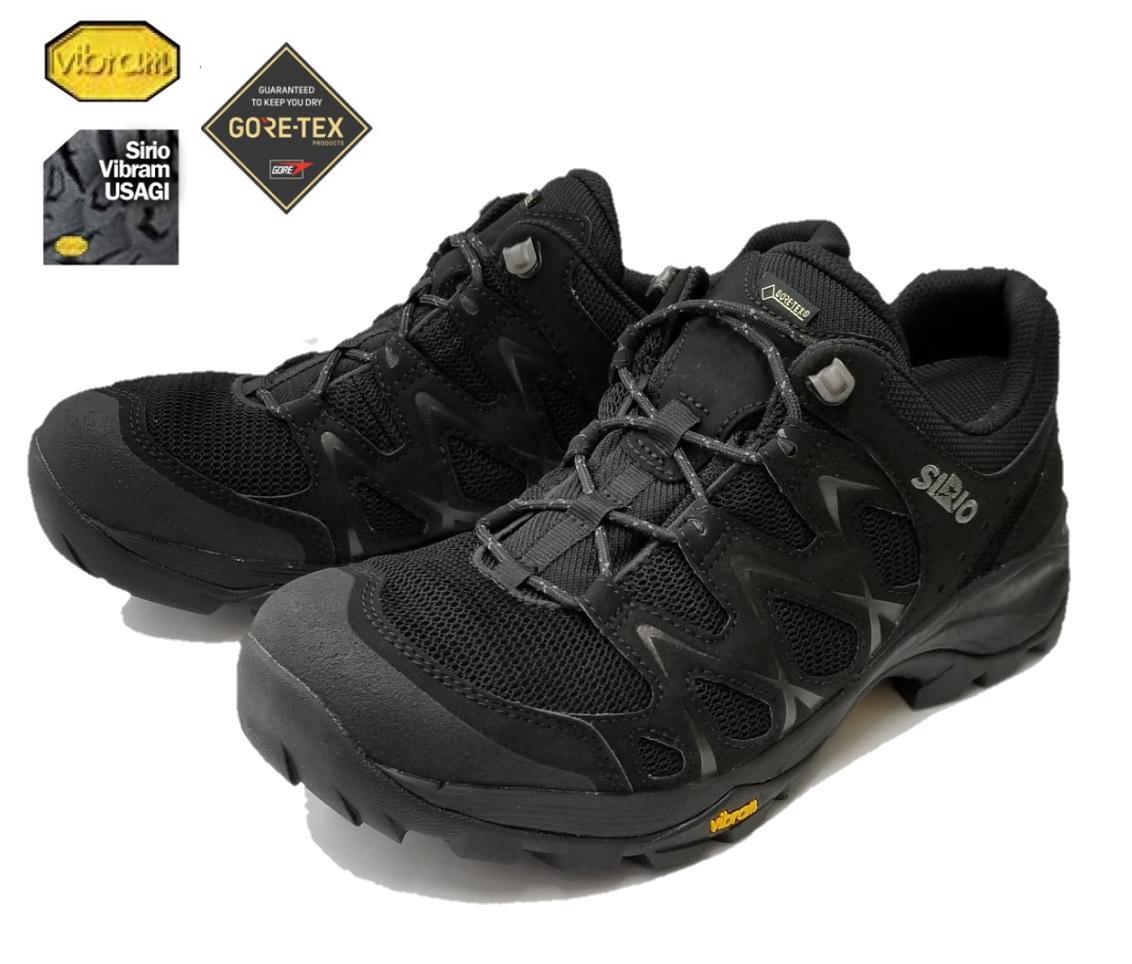 SIRIO (シリオ) P.F.116-2 3E+ BLK/GOTE-TEX/GTX/ブラック/軽登山靴/トレッキングシューズ/PF116-2/ゴアテックス