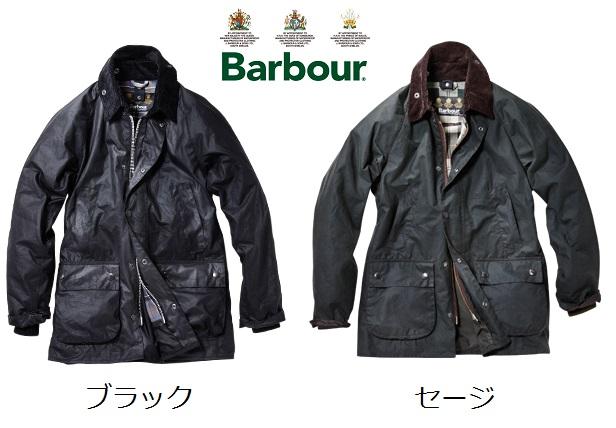 BARBOUR (バブアー) メンズ BEDALE SLIMFIT/ビデイル スリムフィット /オイルドジャケット/ワックスコットン/バーヴァー バーブァー ビデイルSL