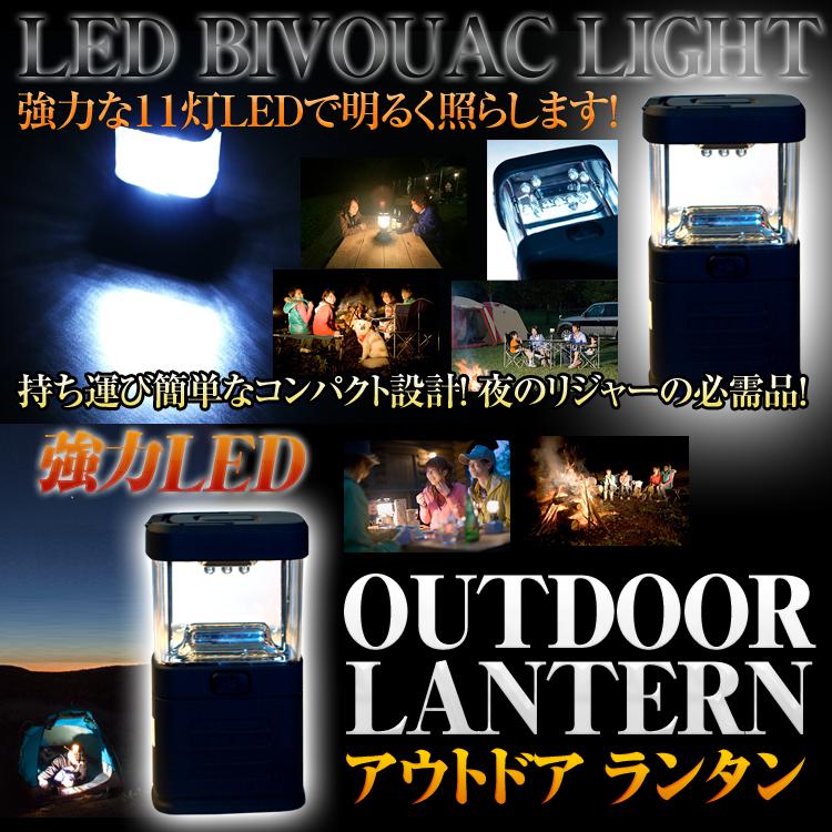 랜턴 LED 하이파워 11개 LED 라이트 고휘도 LED 랜턴 최소 경량 콤팩트 회중 전등 LED 매달아 비상용 라이트 정전 대책 캠프