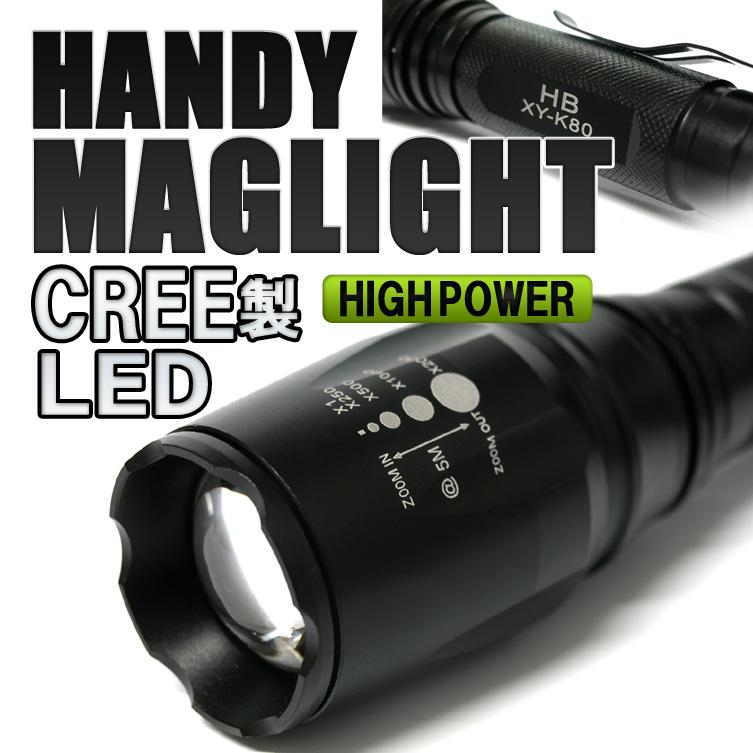 LED flashlight powerful LED light flash light 600 LM (lumens)-CREE LED beam distance 400 m LED work light