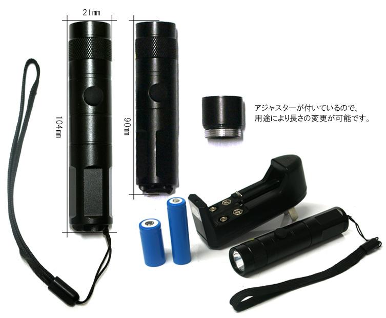 Flashlight LED powerful LED light flash light 200 LM (lumens)-CREE LED American work light LED