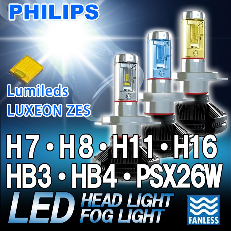 옐로우 밸브 16w 진짜 LED 전구 H8 H11 H16 HB4 PSX26W PSX24W 확산 렌즈 사용 넓은 빛을 실현! LED 안개 등