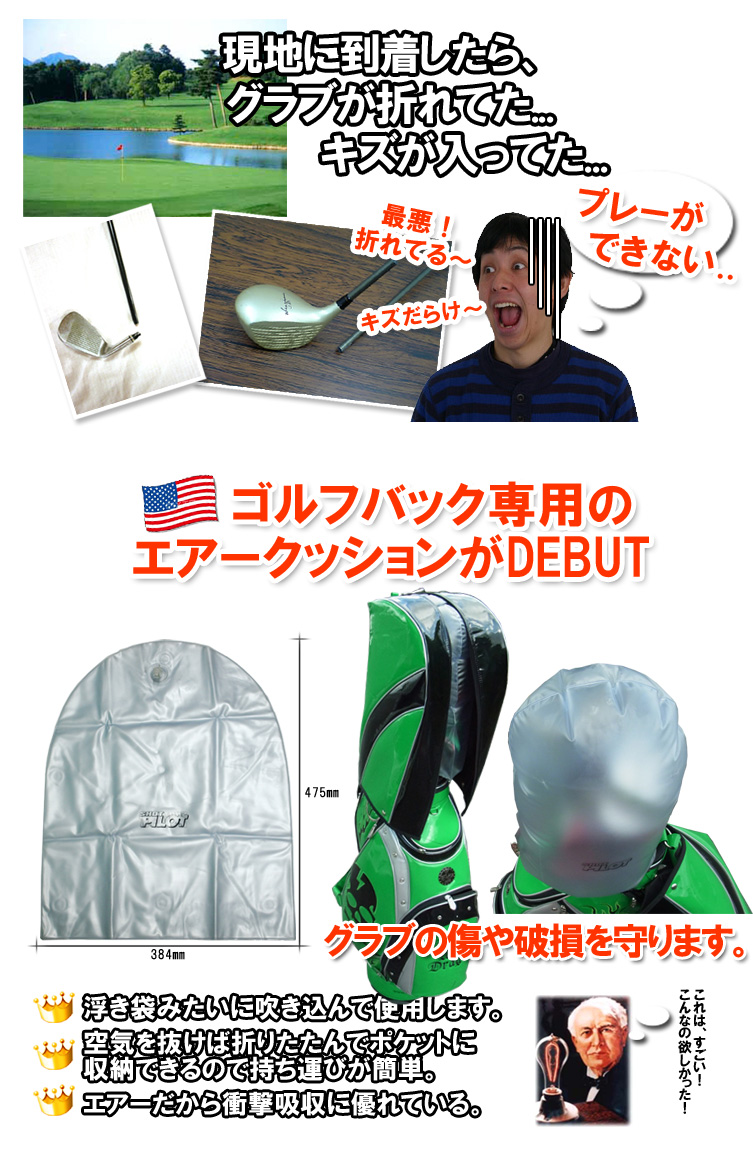 Golf Club protection cover safety cover ゴルフケース GOLF back head cover iron cover